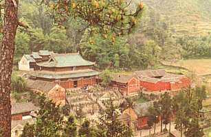 Palacio Zixiao (Cielo Púrpura)